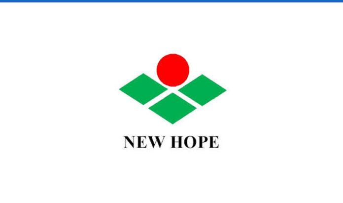 Lowongan Kerja PT New Hope Indonesia